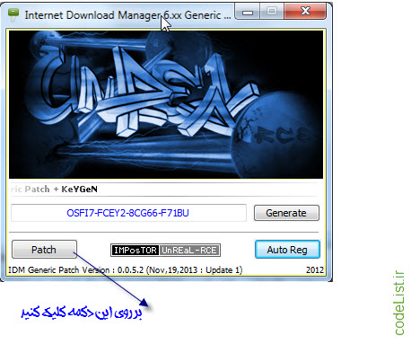 Internet Download Manager3