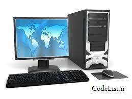 comp-codelist.ir