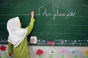 Teacher-day (18)