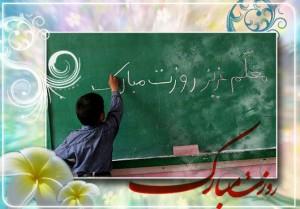 Teacher-day (19)