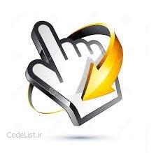 cursors-codelist.ir