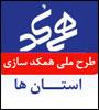 hamkodi-iran-codeList.ir