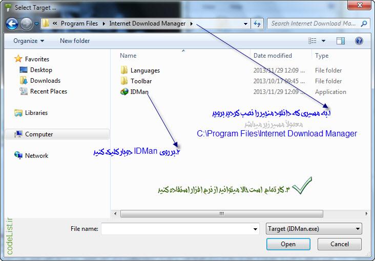 Internet Download Manager4